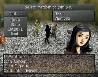 Screenshot Thumbnail / Media File 1 for Persona 2 - Eternal Punishment [NTSC-U]